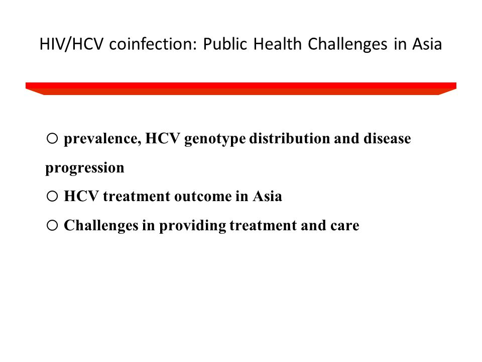 HIV/HCV coinfection: Public Health Challenges in Asia