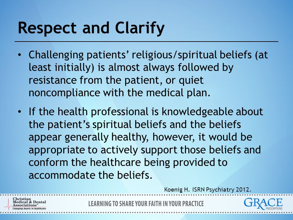 Respect and Clarify