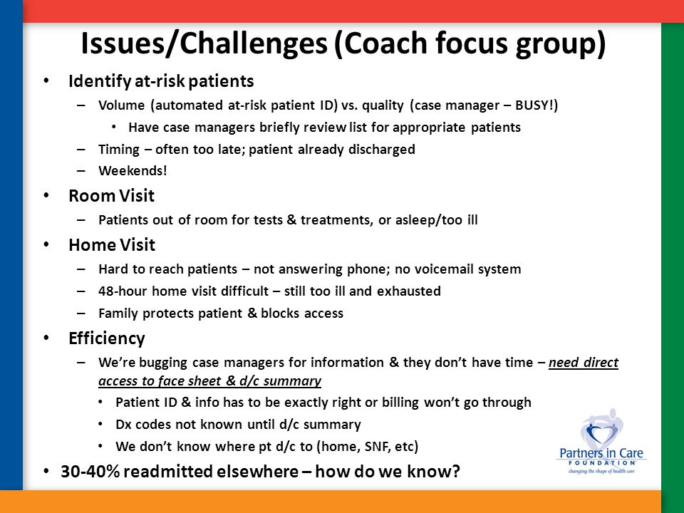Issues/Challenges (Coach focus group)
