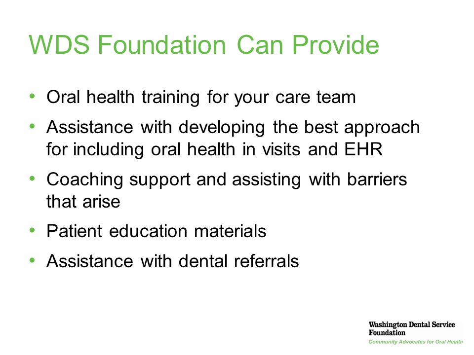 WDS Foundation Can Provide
