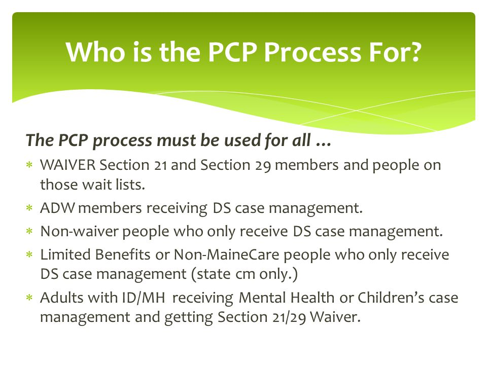 Who is the PCP Process For