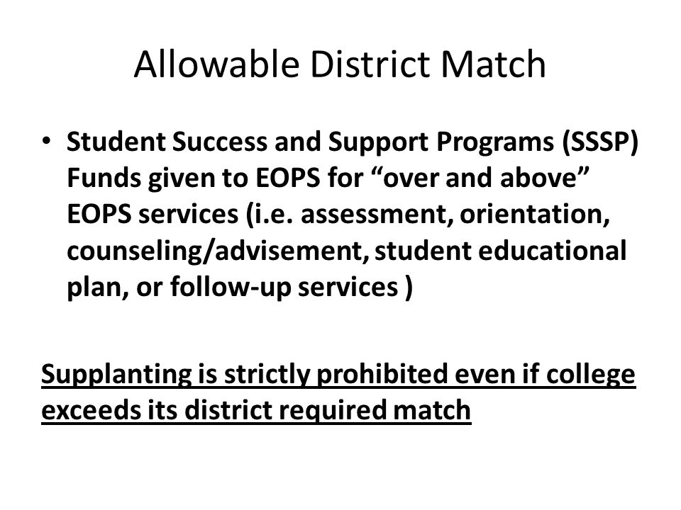 Allowable District Match
