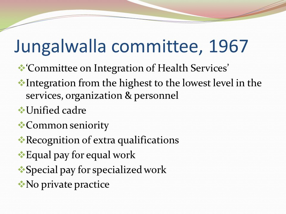 Jungalwalla committee, 1967