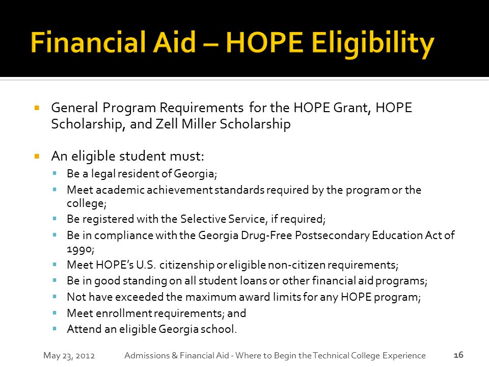 Financial Aid – HOPE Eligibility