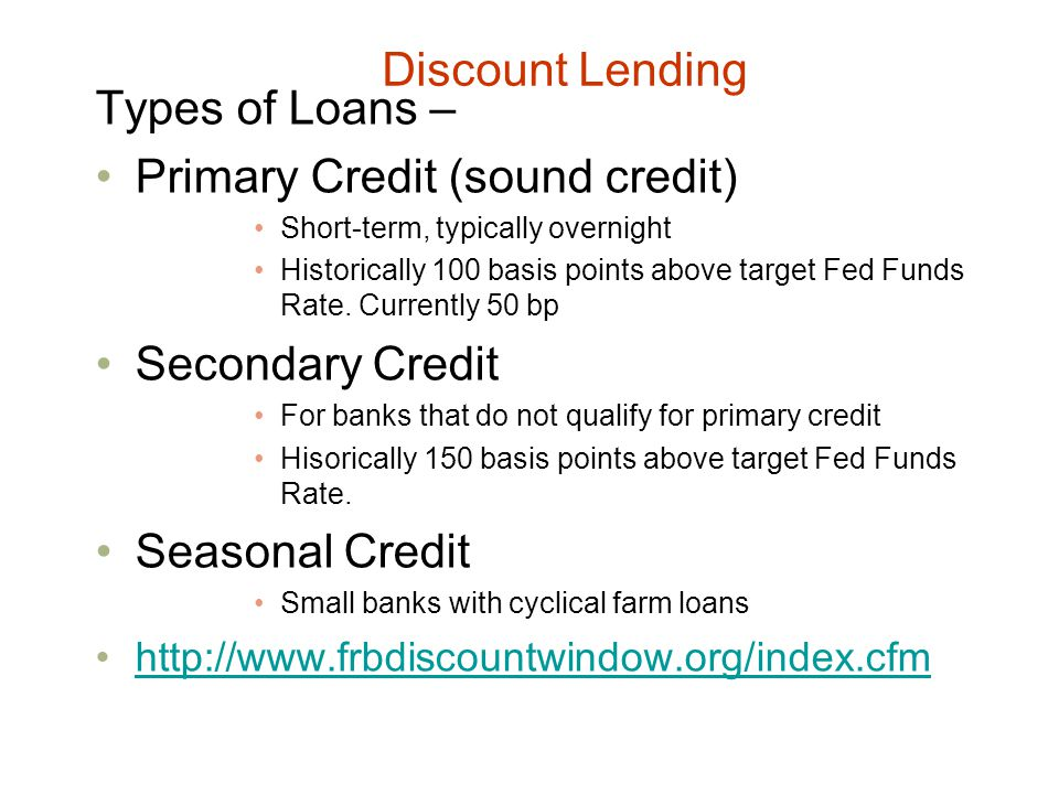 Primary Credit (sound credit)