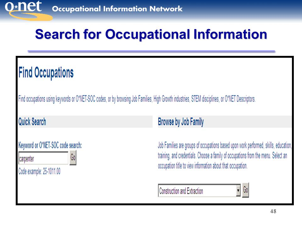 Search for Occupational Information