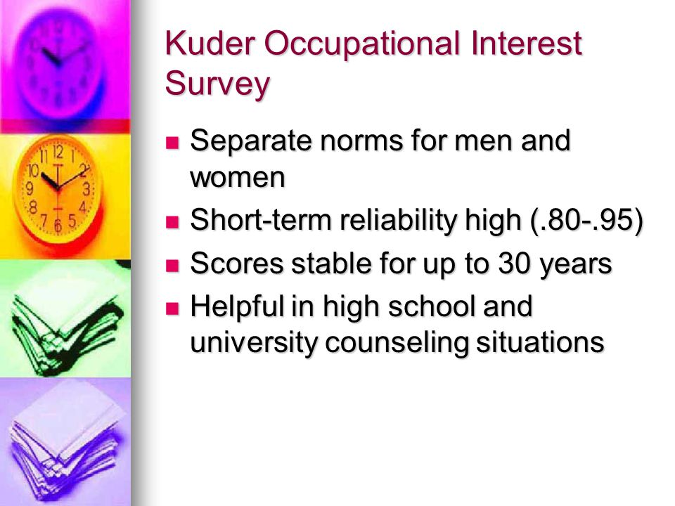 Kuder Occupational Interest Survey