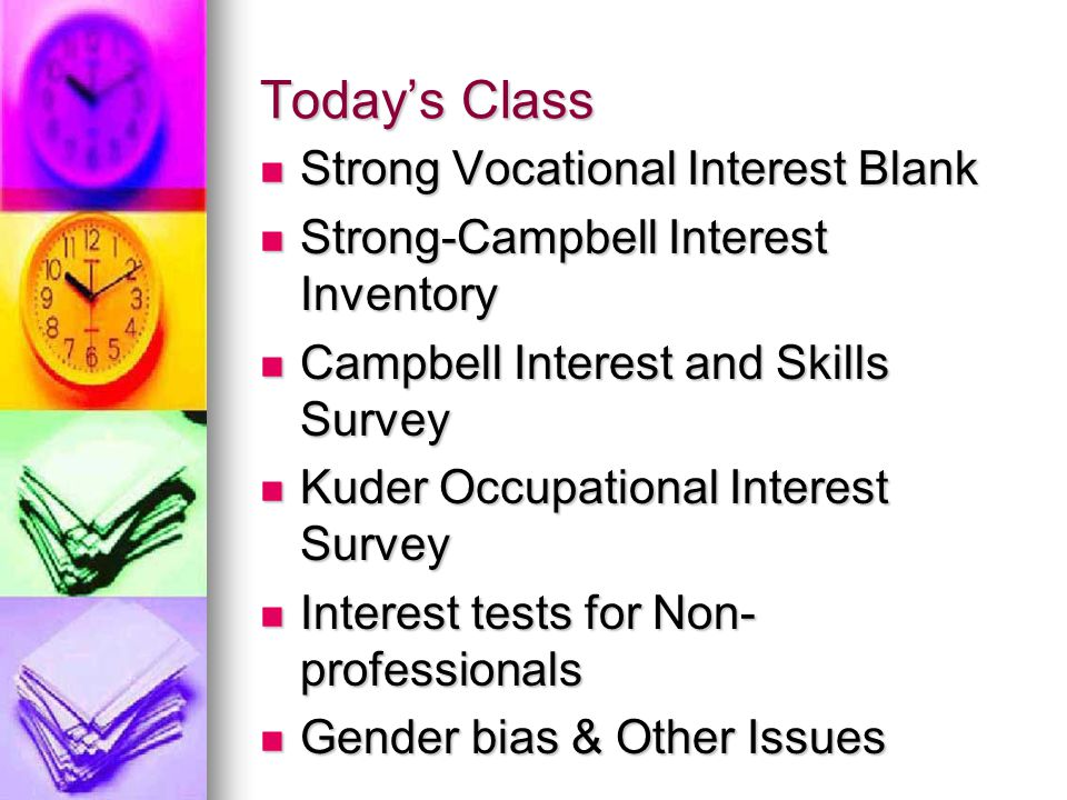 Today's Class Strong Vocational Interest Blank