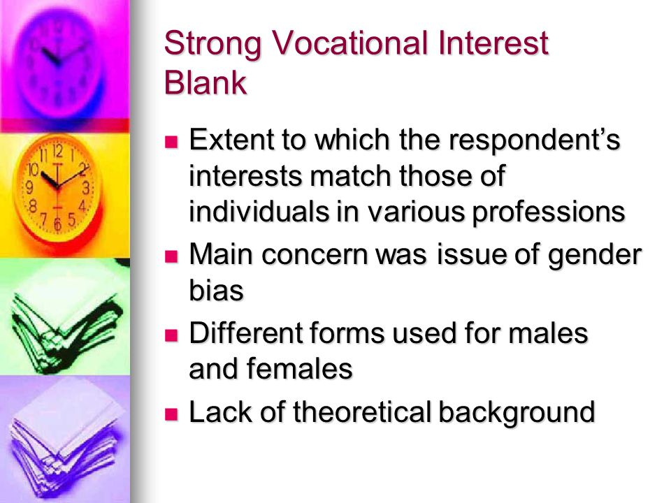 Strong Vocational Interest Blank