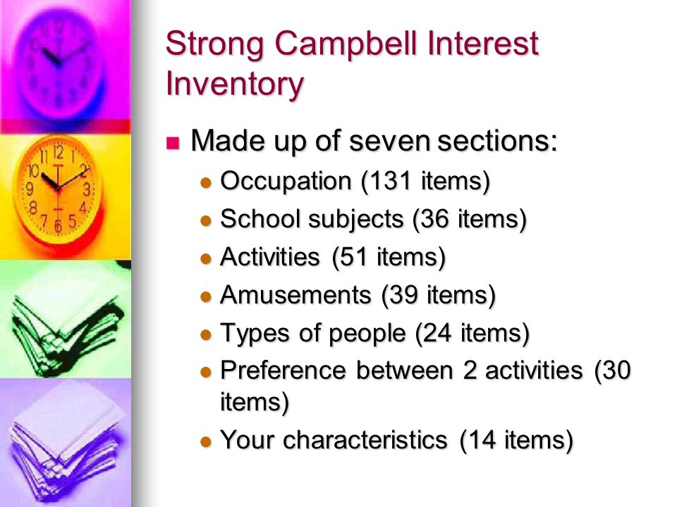 Strong Campbell Interest Inventory