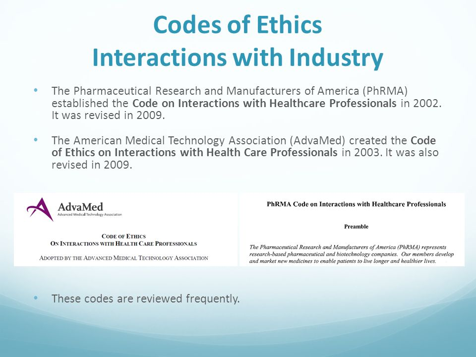 Codes of Ethics Interactions with Industry