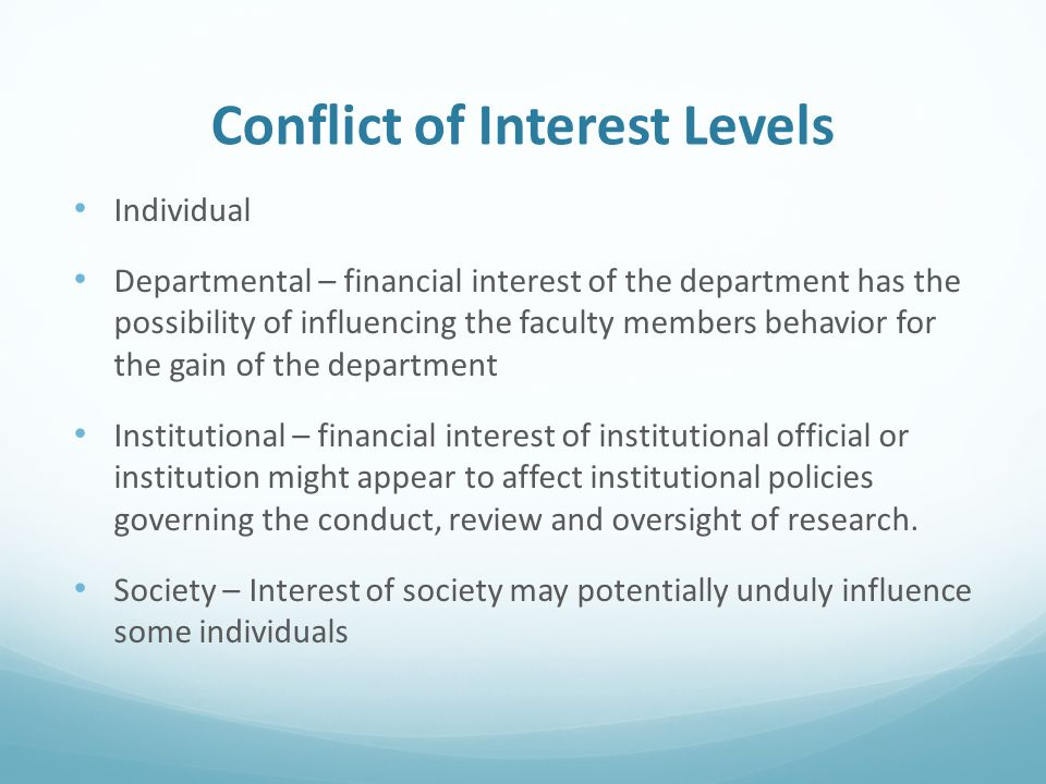 Conflict of Interest Levels