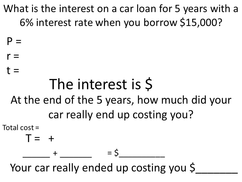 The interest is $ P = r = t =