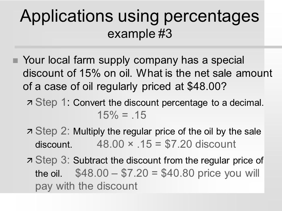 Applications using percentages example #3