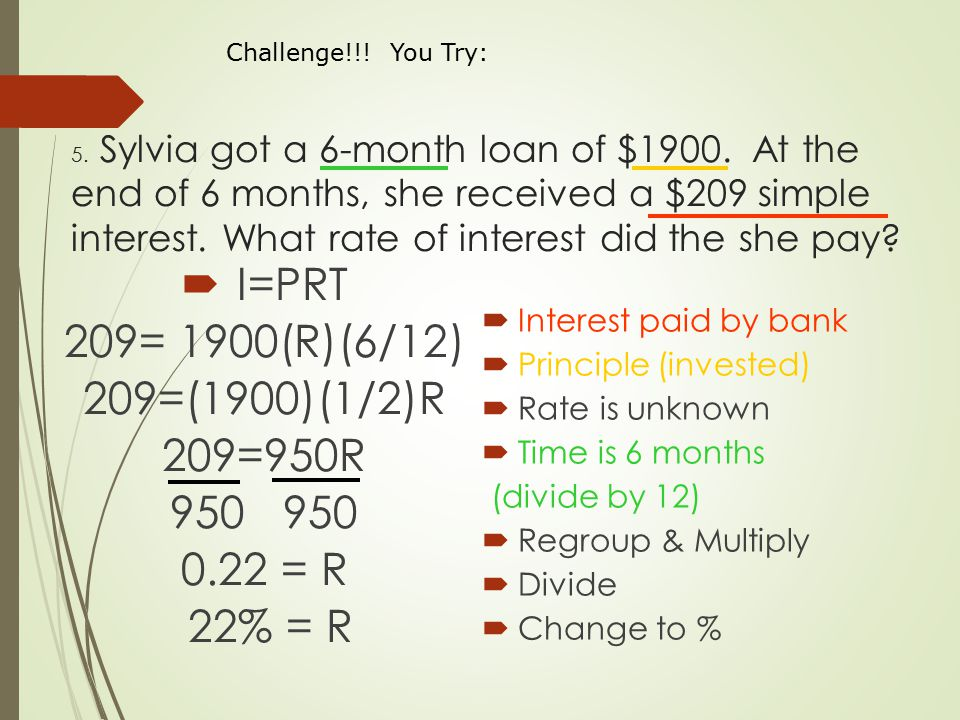 I=PRT 209= 1900(R)(6/12) 209=(1900)(1/2)R 209=950R 950 950 0.22 = R