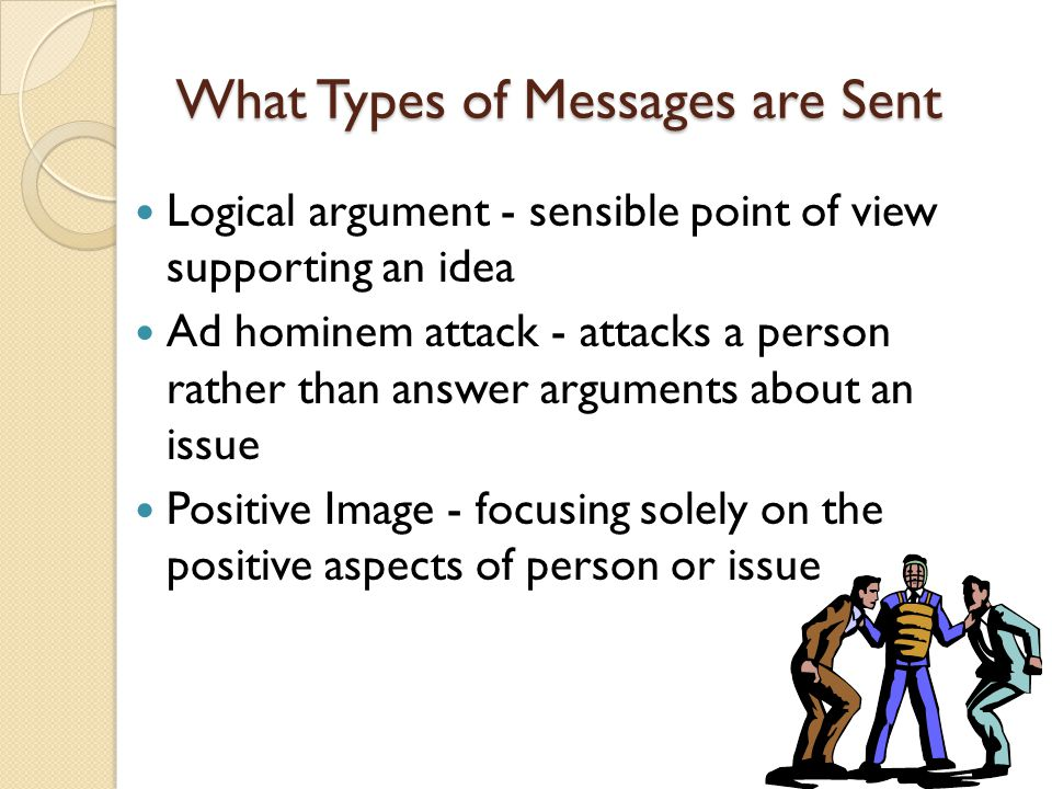 What Types of Messages are Sent