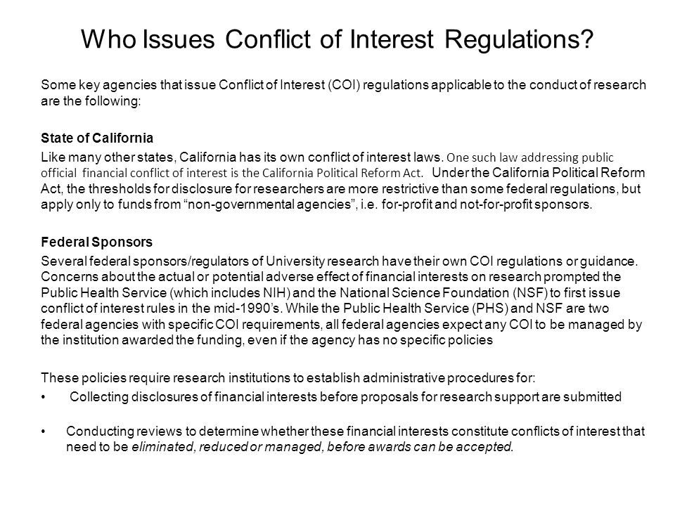 Who Issues Conflict of Interest Regulations