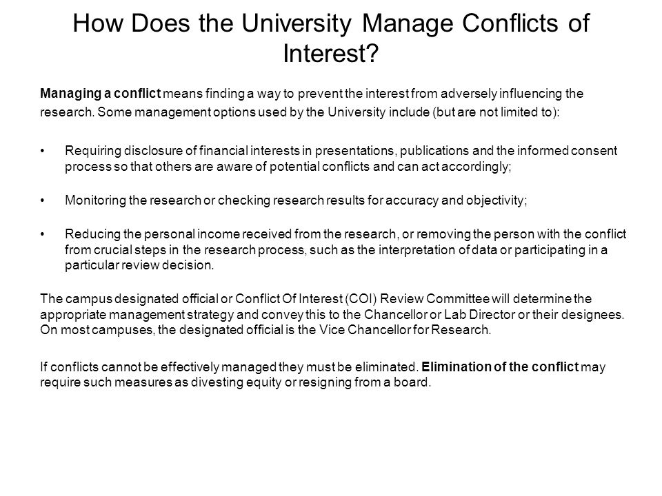 How Does the University Manage Conflicts of Interest