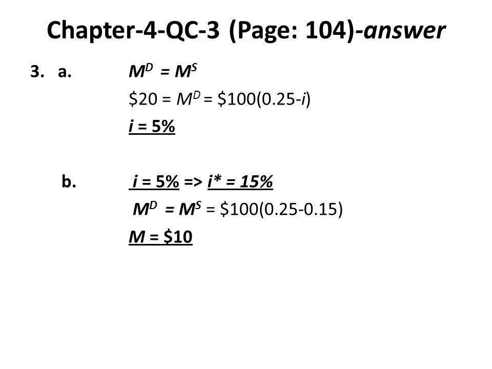 Chapter-4-QC-3 (Page: 104)-answer