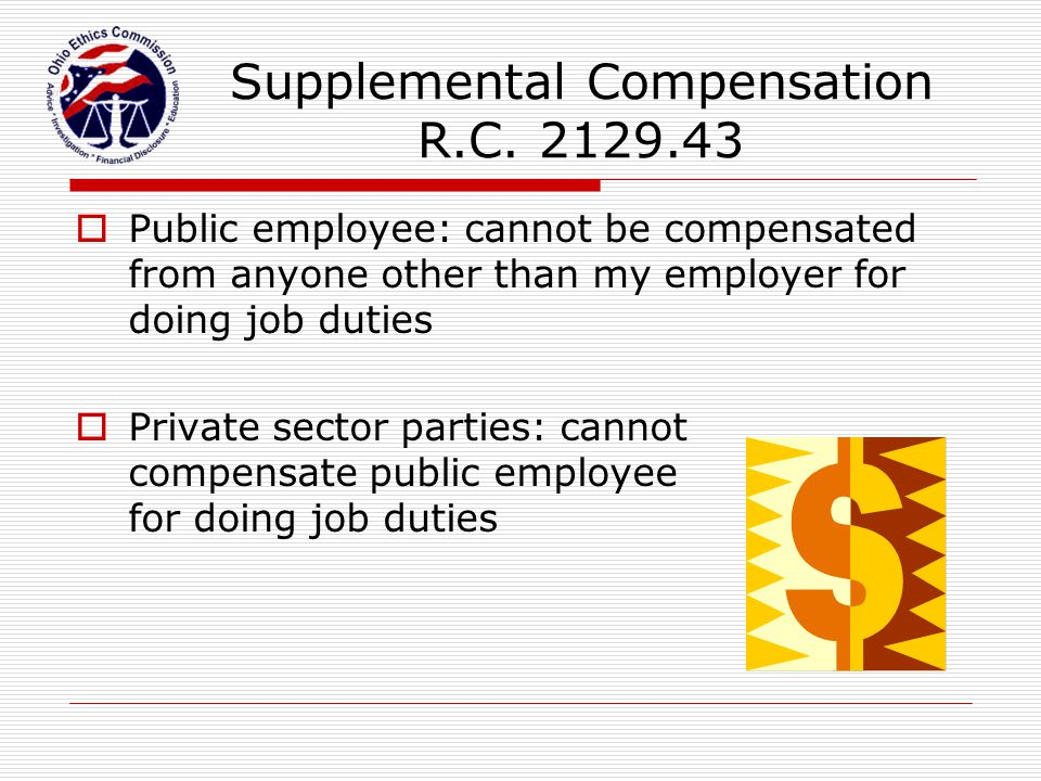 Supplemental Compensation R.C. 2129.43