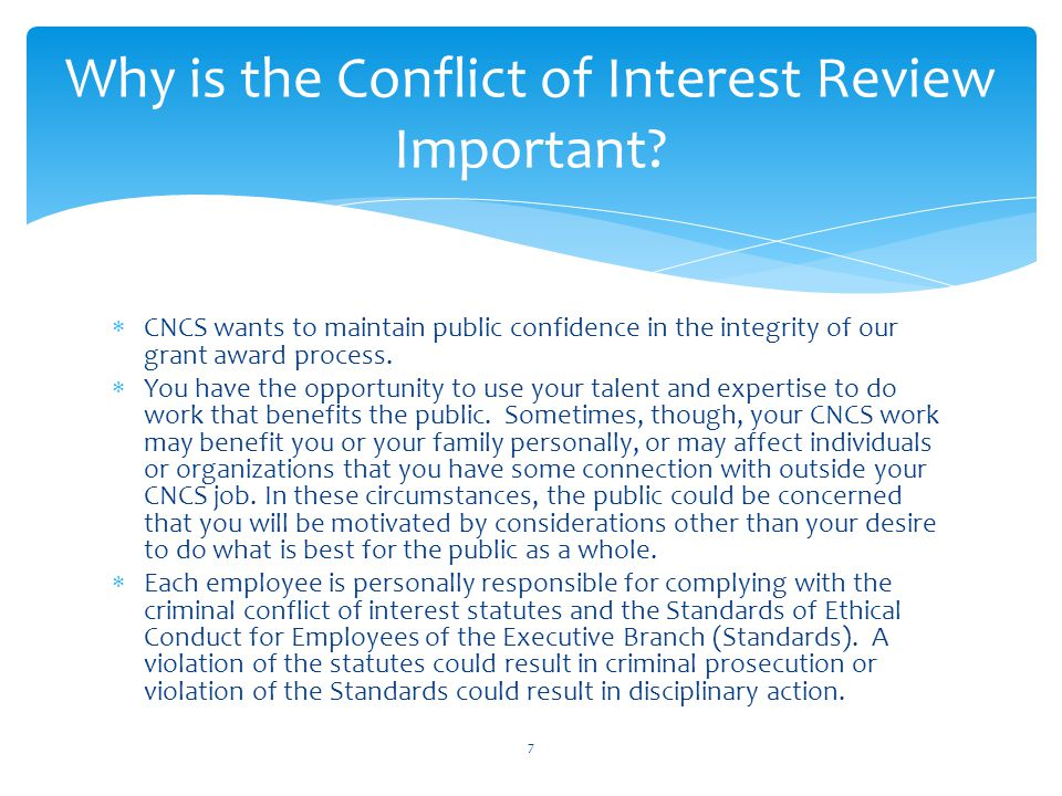 Why is the Conflict of Interest Review Important