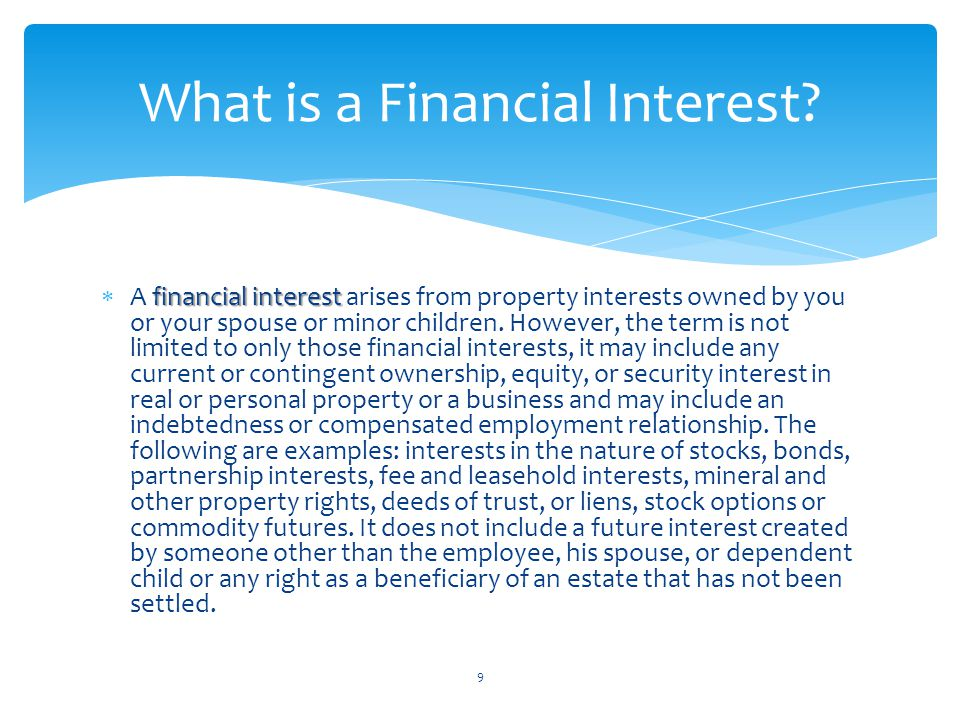 What is a Financial Interest