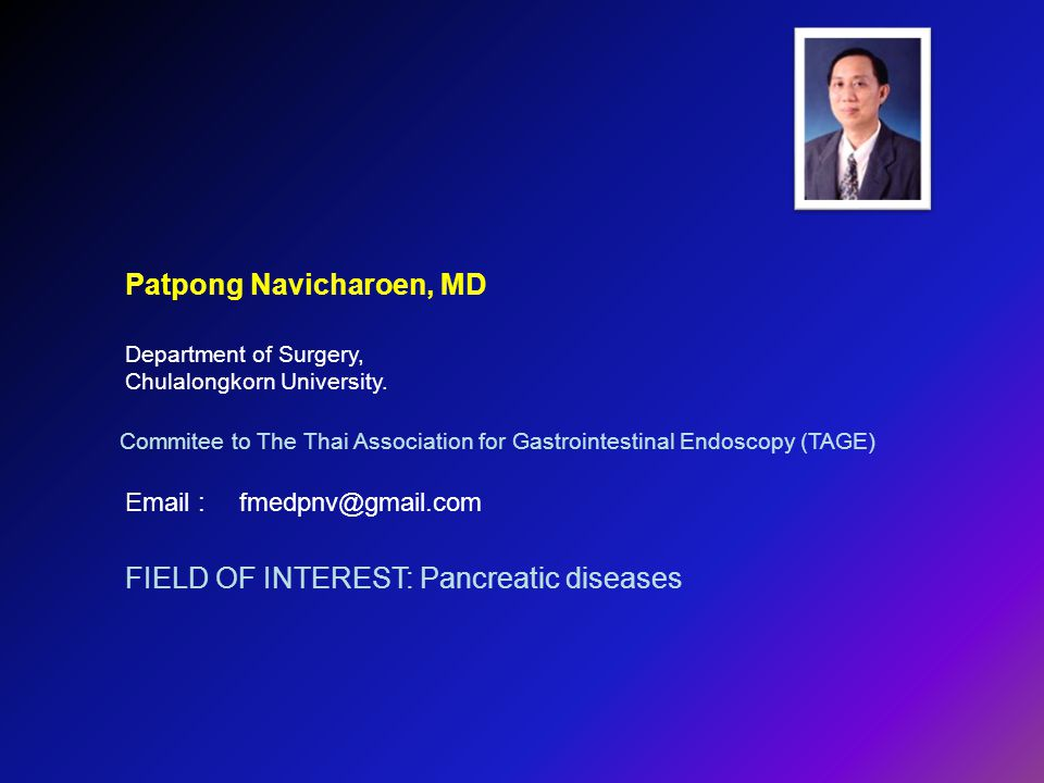 Patpong Navicharoen, MD