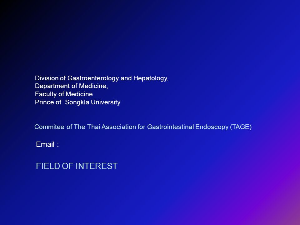 Commitee of The Thai Association for Gastrointestinal Endoscopy (TAGE)