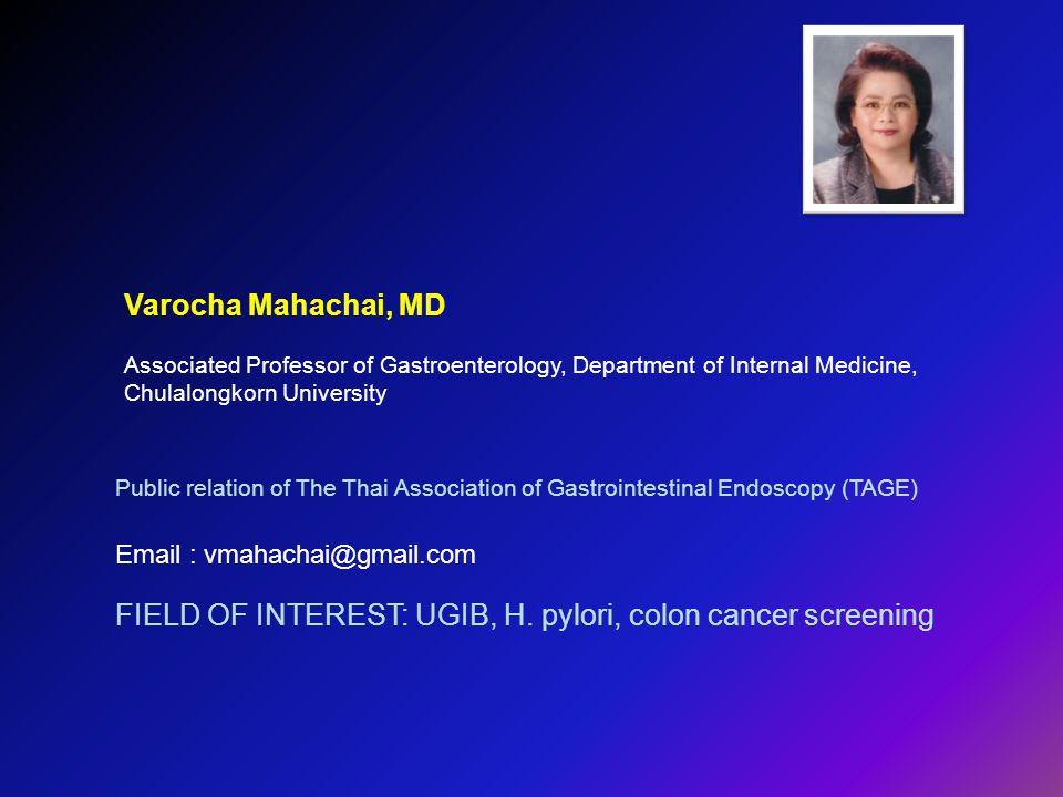 FIELD OF INTEREST: UGIB, H. pylori, colon cancer screening