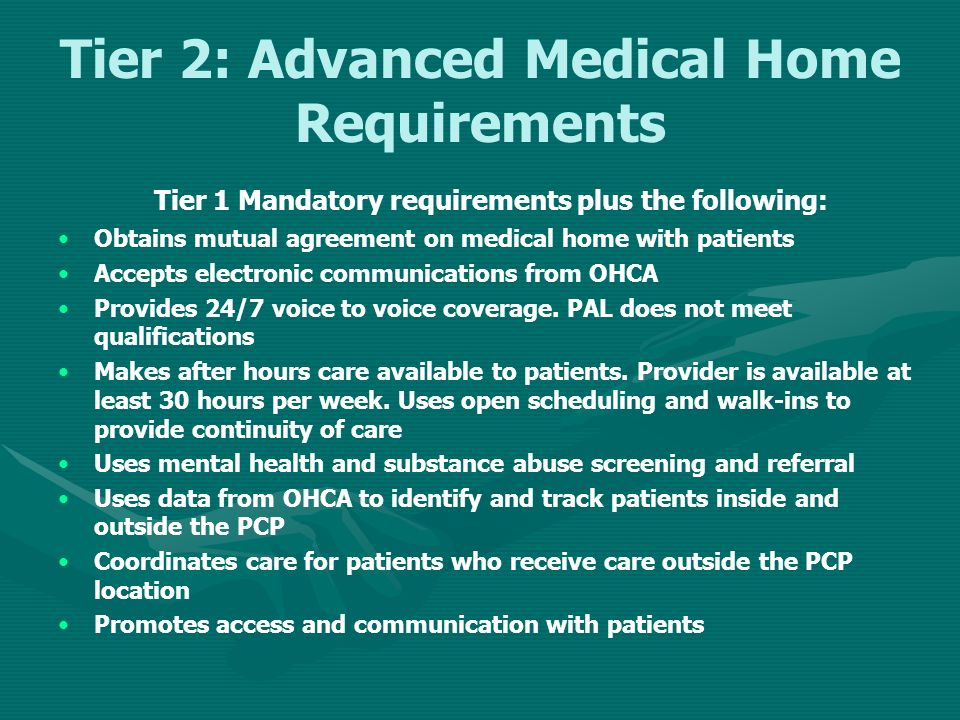 Tier 2: Advanced Medical Home Requirements