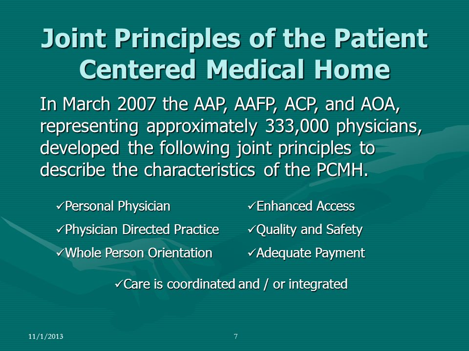 Joint Principles of the Patient Centered Medical Home