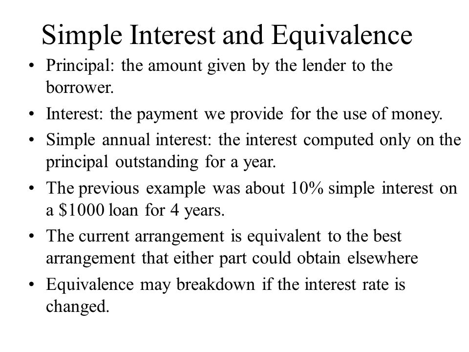 Simple Interest and Equivalence