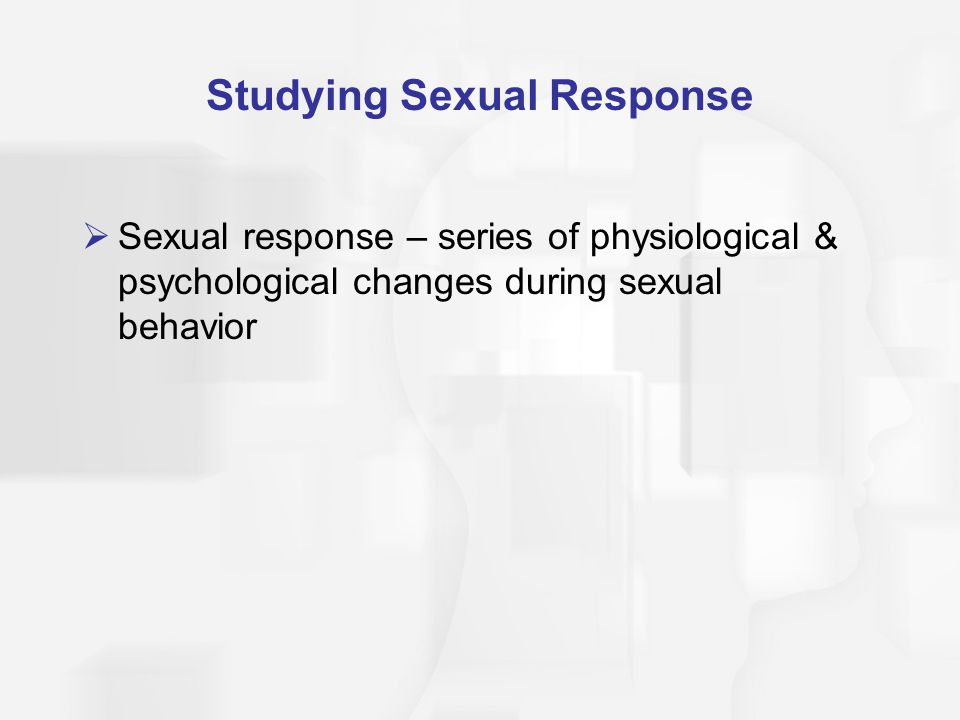 Studying Sexual Response