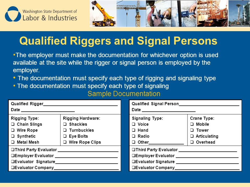 Qualified Riggers and Signal Persons