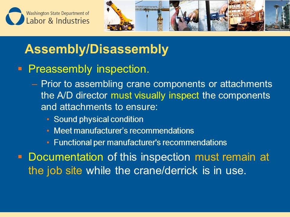 Assembly/Disassembly