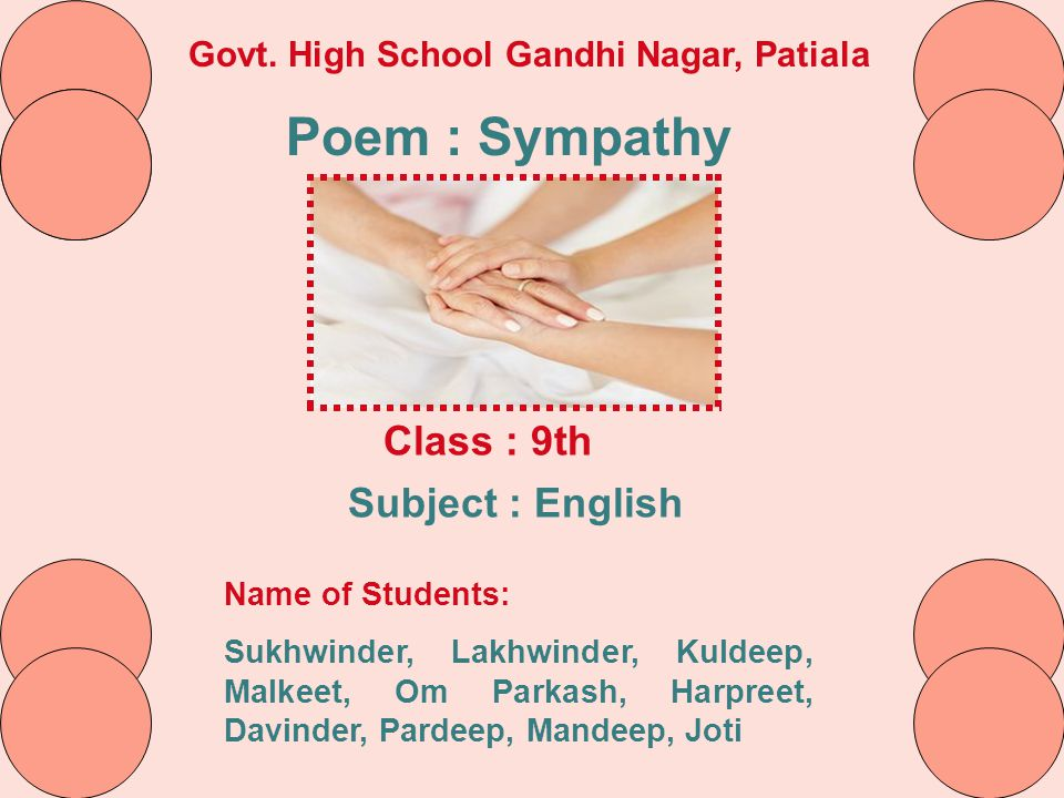 Poem : Sympathy Class : 9th Subject : English