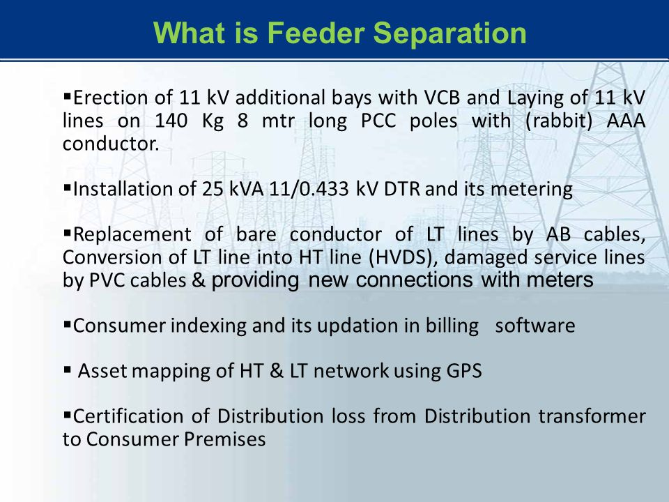 What is Feeder Separation