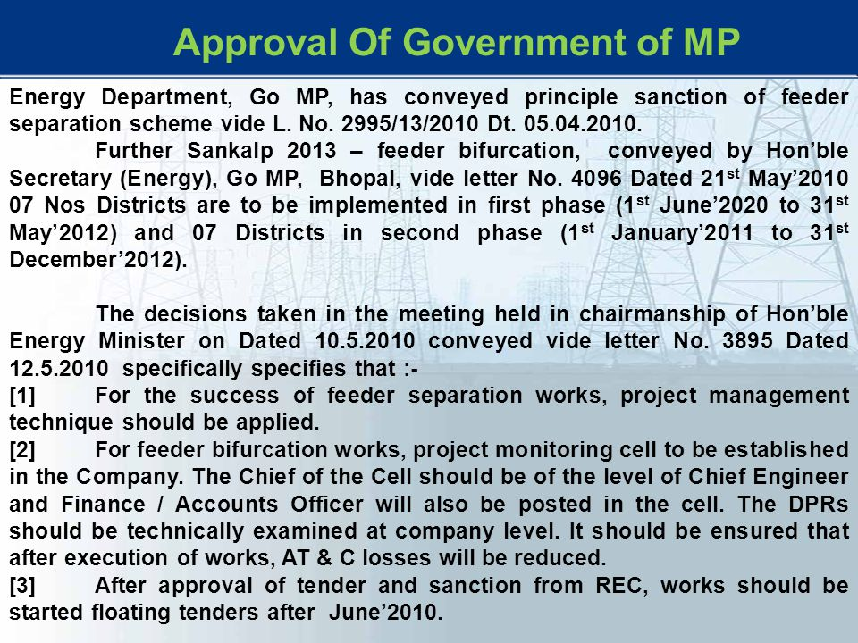 Approval Of Government of MP