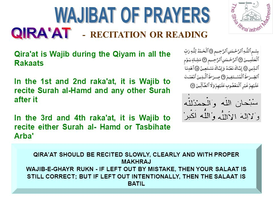 QIRA'AT SHOULD BE RECITED SLOWLY, CLEARLY AND WITH PROPER MAKHRAJ