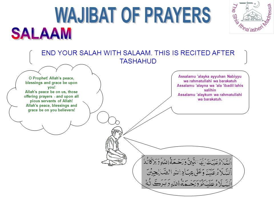 WAJIBAT OF PRAYERS SALAAM