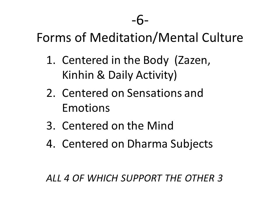 -6- Forms of Meditation/Mental Culture