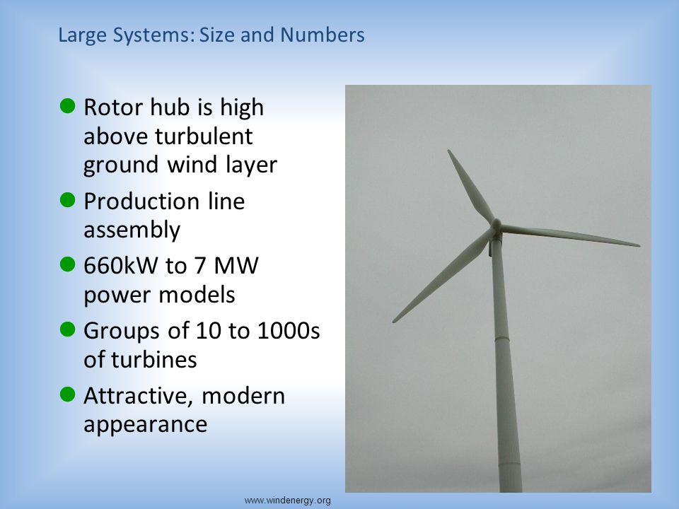Rotor hub is high above turbulent ground wind layer