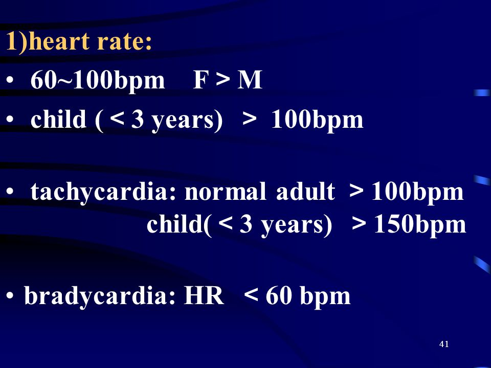 1)heart rate: 60~100bpm F>M. child (<3 years) > 100bpm. tachycardia: normal adult >100bpm child(<3 years) >150bpm.