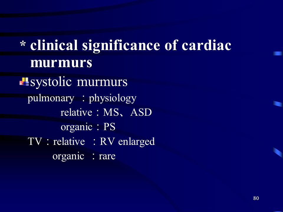* clinical significance of cardiac murmurs systolic murmurs