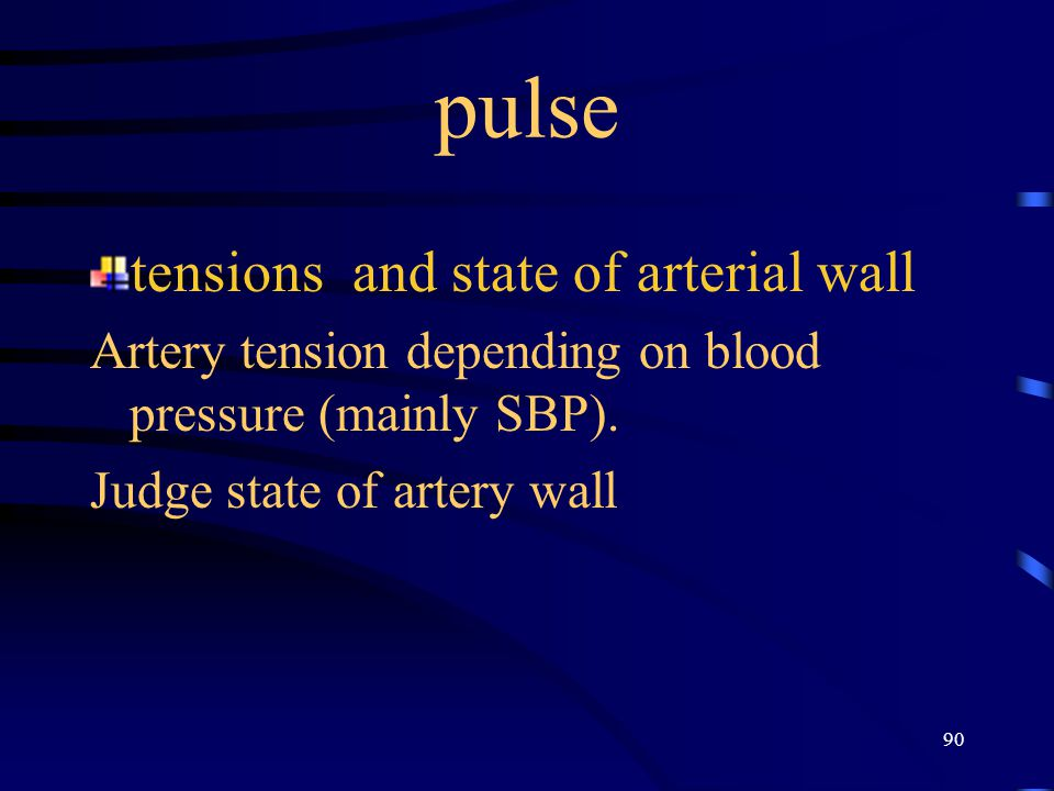pulse tensions and state of arterial wall