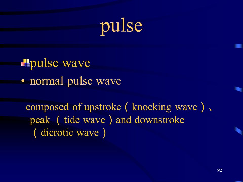pulse pulse wave normal pulse wave