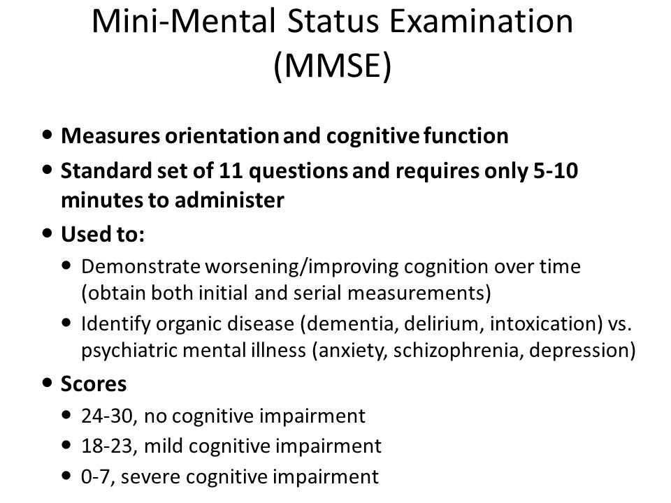 an examination of the state of mental patients care in united states Psychiatry and mental health | mental health in the ed to provide effective care to these patients, until definitive care can be mental state examination.