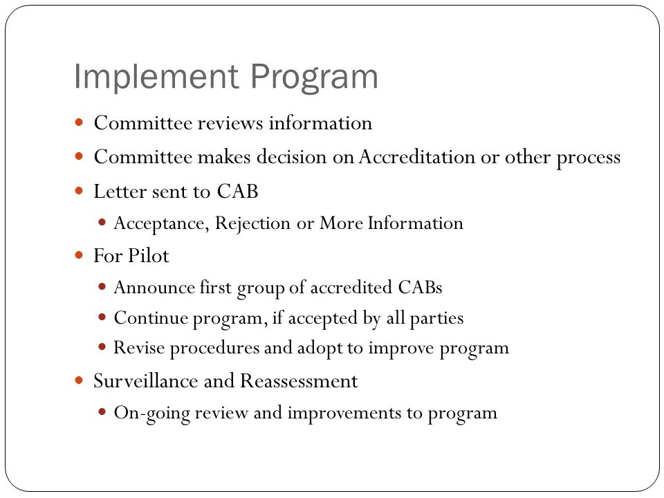 Implement Program Committee reviews information