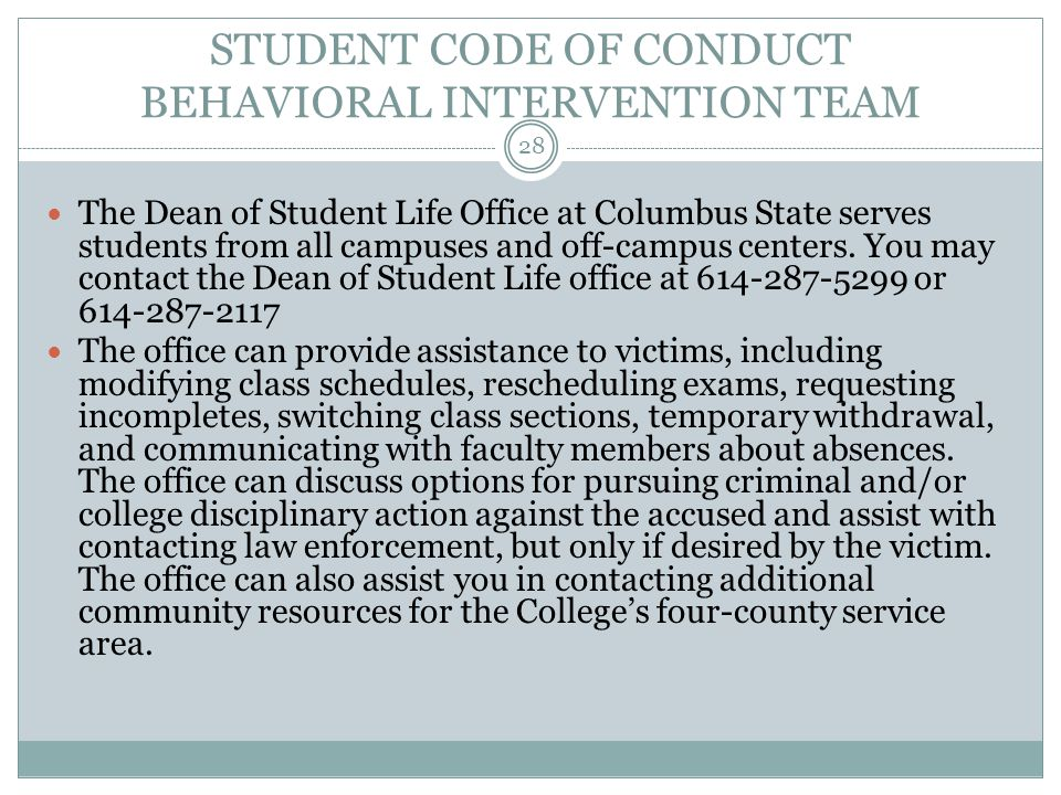 STUDENT CODE OF CONDUCT BEHAVIORAL INTERVENTION TEAM