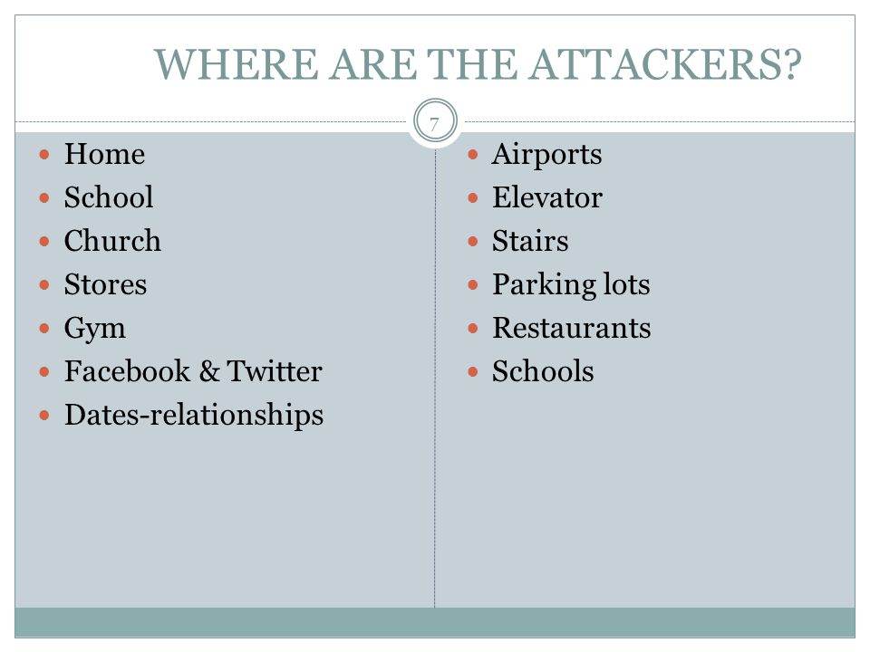WHERE ARE THE ATTACKERS